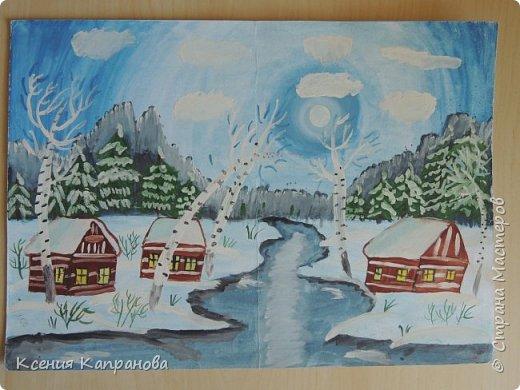 У каждого есть хобби,у меня рисование и шитьё. Какое хобби у вас? Этот  рисунок я рисовала в художественной школе! Груша и апельсин. фото 15