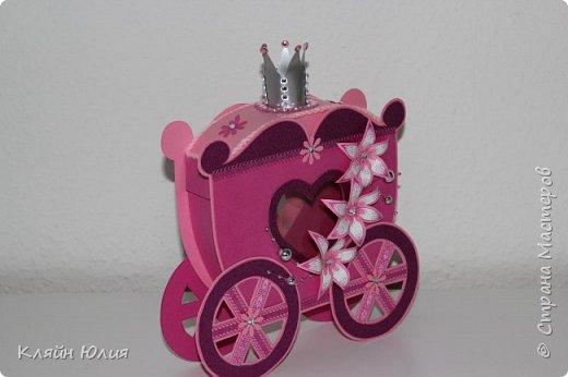 карета для конфет... фото 3