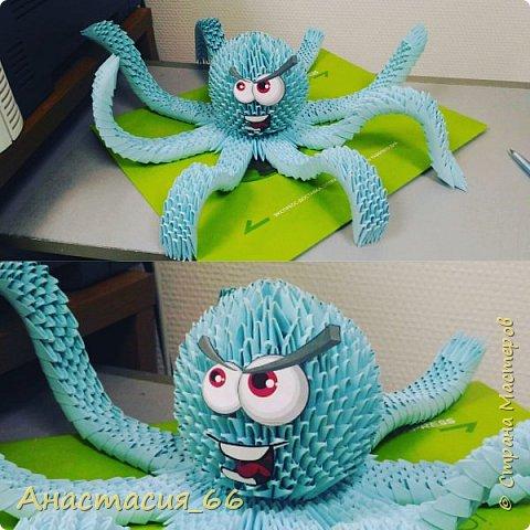 Мистер осьминог