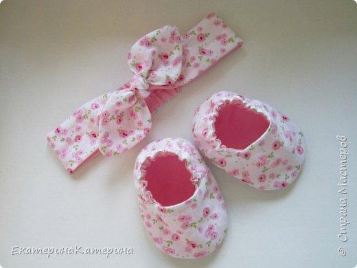 Розовый набор для малышки) фото 3