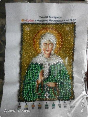Ксения Петербурская в рамке со стеклом фото 7