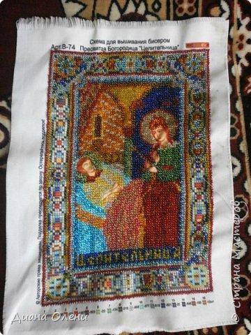 Ксения Петербурская в рамке со стеклом фото 11