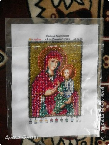 Ксения Петербурская в рамке со стеклом фото 3