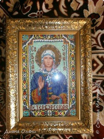Ксения Петербурская в рамке со стеклом фото 1