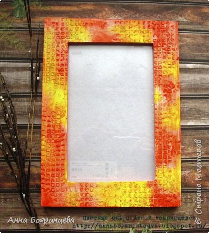 Всем привет!!!! И снова рамочка для фото 10*15 см. Цвета оранжевый и желтый.