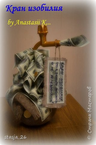 Одна из первых моих работ с денежными купюрами..  фото 4