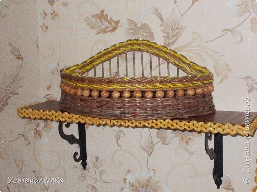 плетенка с бусами фото 1