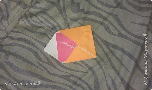 Достаём из конверта. фото 1