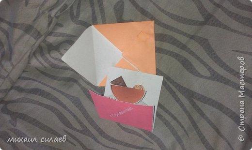 Достаём из конверта. фото 2