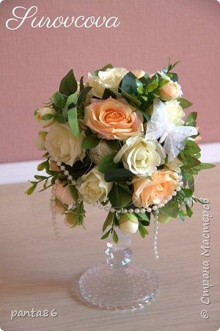Месяц трудилась над своим свадебным заказом...результатом довольны обе стороны.Заказчица и я,исполнитель)))))) фото 3