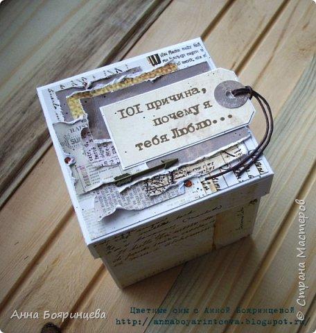 Всем привет!!!!! Хочу показать коробочку с причинами, эту коробочку я приготовила для конференции. Подобную коробочку мы будем делать онлайн)))))) Уже сегодня 23 июня в 19-00 по мск ссылочка для регистрации, чтобы участвовать есть в блоге фото 1