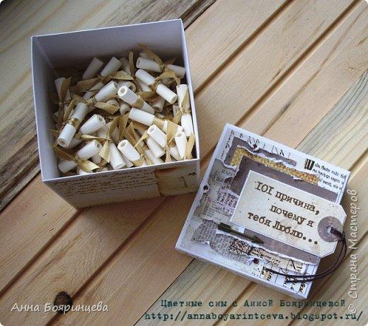 Всем привет!!!!! Хочу показать коробочку с причинами, эту коробочку я приготовила для конференции. Подобную коробочку мы будем делать онлайн)))))) Уже сегодня 23 июня в 19-00 по мск ссылочка для регистрации, чтобы участвовать есть в блоге фото 2