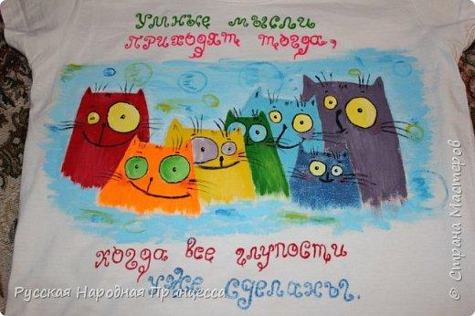 Эти работы созданы в разное время и по разным поводам)) Вот этот голодный котик прикрывает пятно на майке))  фото 8