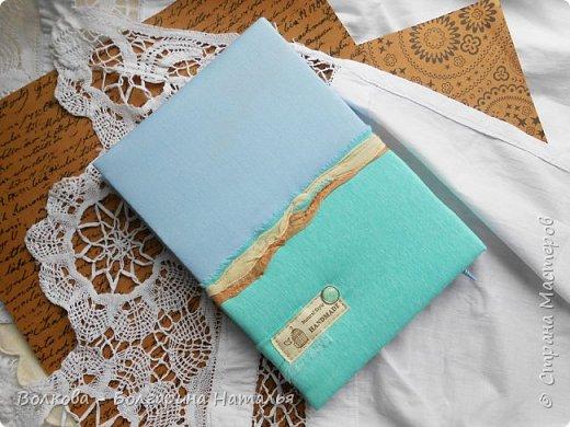 """Впервые в моей скрап-жизни я использую бумагу от Лены Виноградовой (картинка с листа коллекции """"Свежий ветер""""). Это просто удовольствие работать с таким материалом. фото 15"""