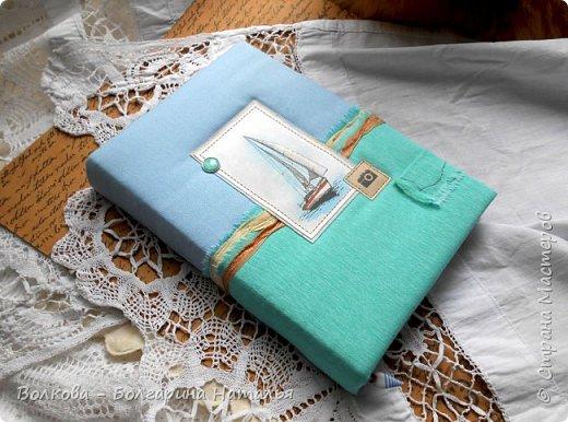 """Впервые в моей скрап-жизни я использую бумагу от Лены Виноградовой (картинка с листа коллекции """"Свежий ветер""""). Это просто удовольствие работать с таким материалом. фото 2"""