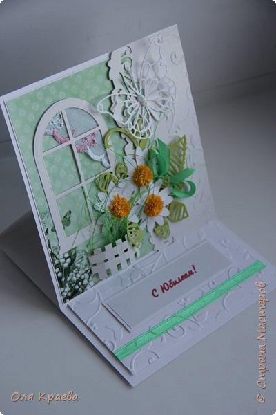 Летние открытки фото 3