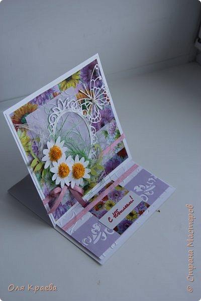 Летние открытки фото 9