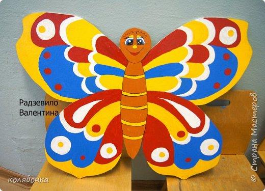 Для садика рисовала бабочку,солнышко и цветочек.На бабочку 8 часов ушло )) (по 3 слоя краски,эмалью красила) фото 1