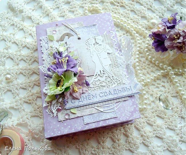Весна, лето, ранняя осень - традиционная пора свадеб... А я в этот раз приготовила романтичную коробочку для поздравления своих родителей с годовщиной бракосочетания.  фото 1