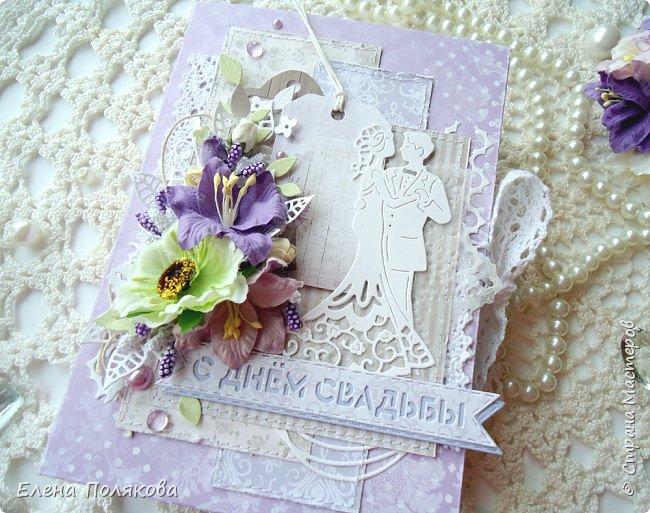 Весна, лето, ранняя осень - традиционная пора свадеб... А я в этот раз приготовила романтичную коробочку для поздравления своих родителей с годовщиной бракосочетания.  фото 2