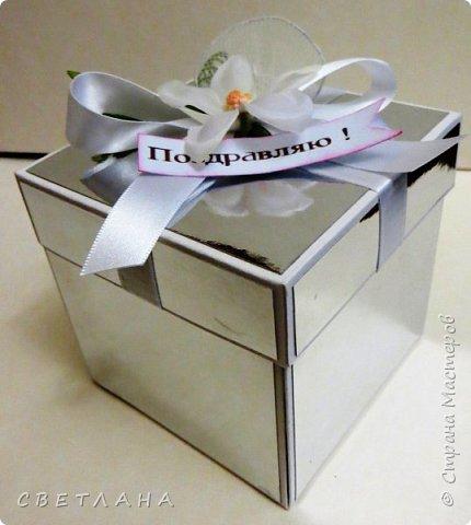 Подарочная коробочка серебряно-зеркальная... фото 1