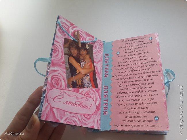 Вот такой карманый фотобук соорудила в подарок своей любимой сестренке! фото 3