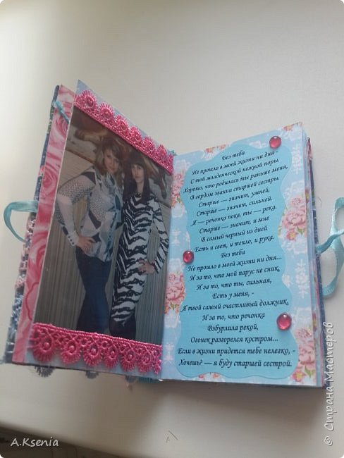Вот такой карманый фотобук соорудила в подарок своей любимой сестренке! фото 4