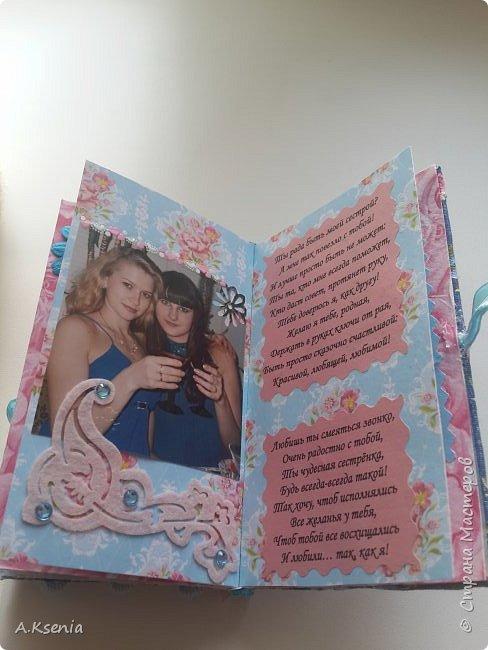 Вот такой карманый фотобук соорудила в подарок своей любимой сестренке! фото 6