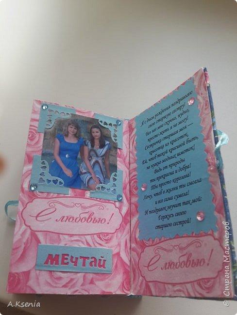 Вот такой карманый фотобук соорудила в подарок своей любимой сестренке! фото 7
