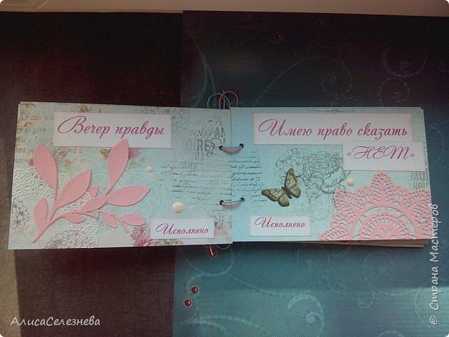 """Привет всем! Сегодня покажу вам две книжки, делала на заказ, одна чековая, другая просто поздравительная. Честно, в инете даже не встречала книжек для девушек, все как-то для мужчин. Но вот пришлось делать. Получилась такая вот нежность, бумага Скрапберис """"Розы"""" фото 6"""