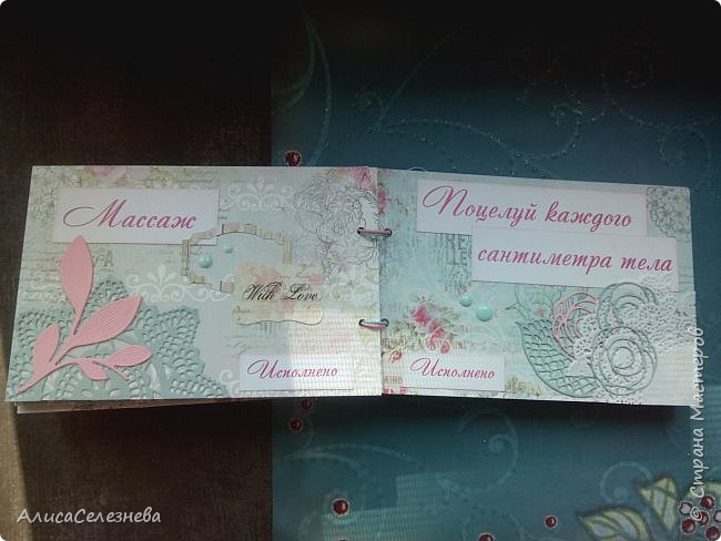 """Привет всем! Сегодня покажу вам две книжки, делала на заказ, одна чековая, другая просто поздравительная. Честно, в инете даже не встречала книжек для девушек, все как-то для мужчин. Но вот пришлось делать. Получилась такая вот нежность, бумага Скрапберис """"Розы"""" фото 7"""