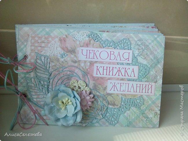 """Привет всем! Сегодня покажу вам две книжки, делала на заказ, одна чековая, другая просто поздравительная. Честно, в инете даже не встречала книжек для девушек, все как-то для мужчин. Но вот пришлось делать. Получилась такая вот нежность, бумага Скрапберис """"Розы"""" фото 1"""