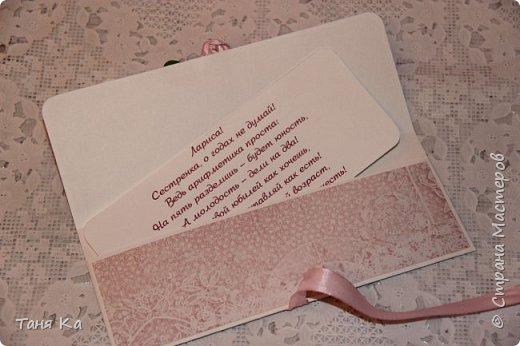 """Всем еще раз привет! В этом посте покажу открытки, конверты для денег, шкатулки """"Мамины сокровища"""" и рамочку для мальчика. Эту открытку делала для коллеги по работе. Она ходила на свадьбу племянницы. Хотелось чего-то нежненького... фото 7"""