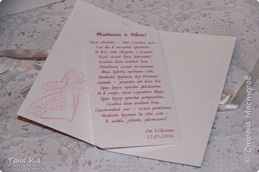 """Всем еще раз привет! В этом посте покажу открытки, конверты для денег, шкатулки """"Мамины сокровища"""" и рамочку для мальчика. Эту открытку делала для коллеги по работе. Она ходила на свадьбу племянницы. Хотелось чего-то нежненького... фото 3"""
