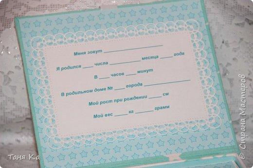 """Всем еще раз привет! В этом посте покажу открытки, конверты для денег, шкатулки """"Мамины сокровища"""" и рамочку для мальчика. Эту открытку делала для коллеги по работе. Она ходила на свадьбу племянницы. Хотелось чего-то нежненького... фото 10"""