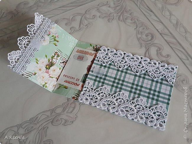 Сделала на заказ два подарочных конверта для денежных средств девушке в честь дня рождения. Один получился горизонтальный, другой - вертикальный. Этот получился очень ярким и летним!) фото 3