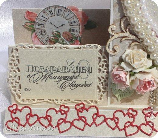 Попросили сделать открыточку на жемчужную свадьбу. Вот что у меня сотворилось))) и вот замахнулось я на открытку -шейкер, на которые давно засматриваюсь, но долго не решалась. фото 5