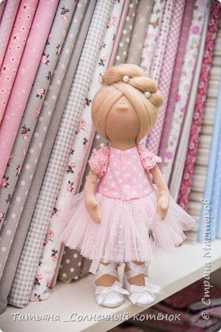 Текстильная куколка балерина Милана фото 1