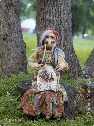 baba Yaga Моя бабушка курит трубку.