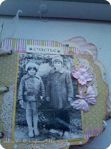 Здравствуй дорогая  моя Страна Мастеров! Хочу показать тебе мой первый альбомчик сделанный для моей сестры на день рождение.   фото 8