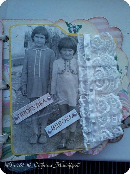 Здравствуй дорогая  моя Страна Мастеров! Хочу показать тебе мой первый альбомчик сделанный для моей сестры на день рождение.   фото 10