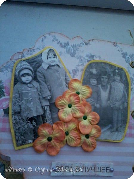 Здравствуй дорогая  моя Страна Мастеров! Хочу показать тебе мой первый альбомчик сделанный для моей сестры на день рождение.   фото 11
