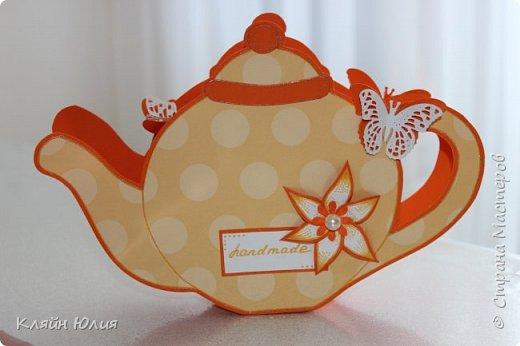 Еще один чайник... фото 3