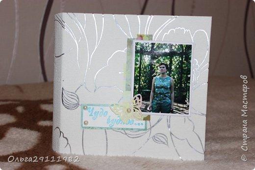 Альбом №2 фото 1