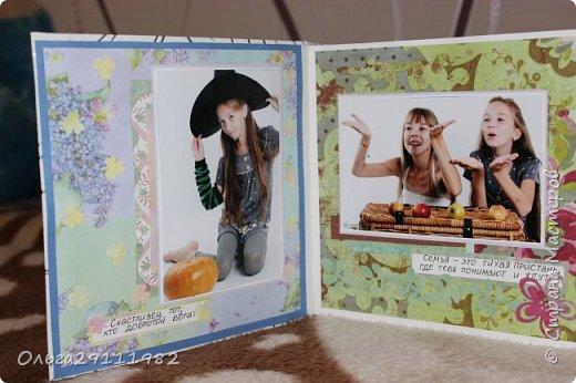 Альбом №2 фото 3