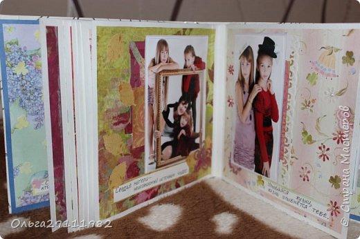 Альбом №2 фото 10