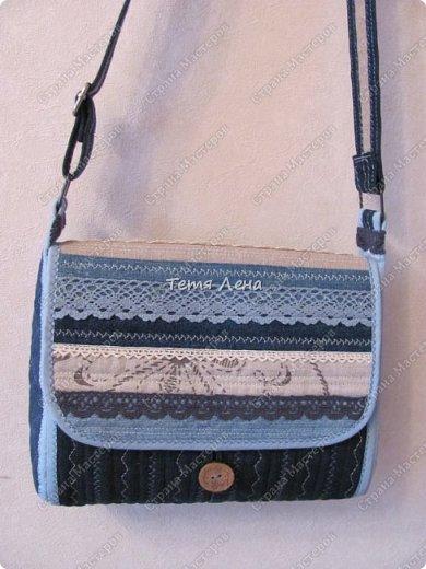 Размер сумочки 20 на 25 см фото 1