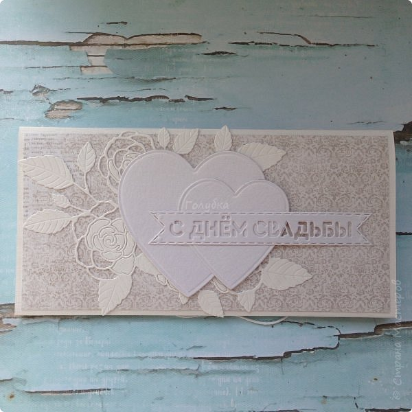 Вот еще пара конвертов подоспела:)  Один летнее настроение, второй свадебный:) фото 7