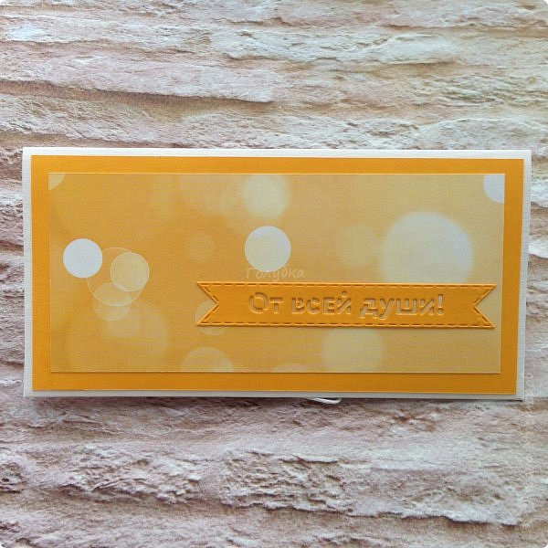 Вот еще пара конвертов подоспела:)  Один летнее настроение, второй свадебный:) фото 3