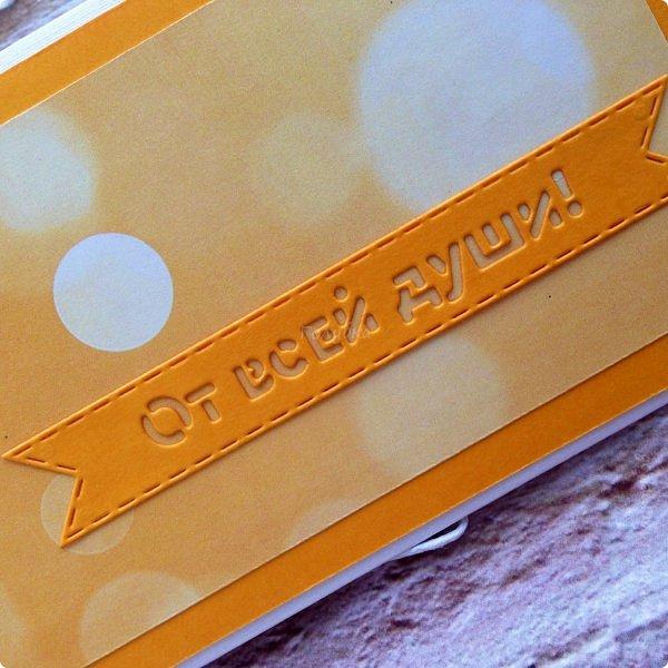 Вот еще пара конвертов подоспела:)  Один летнее настроение, второй свадебный:) фото 4